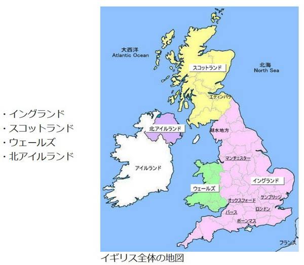 英国地図_600