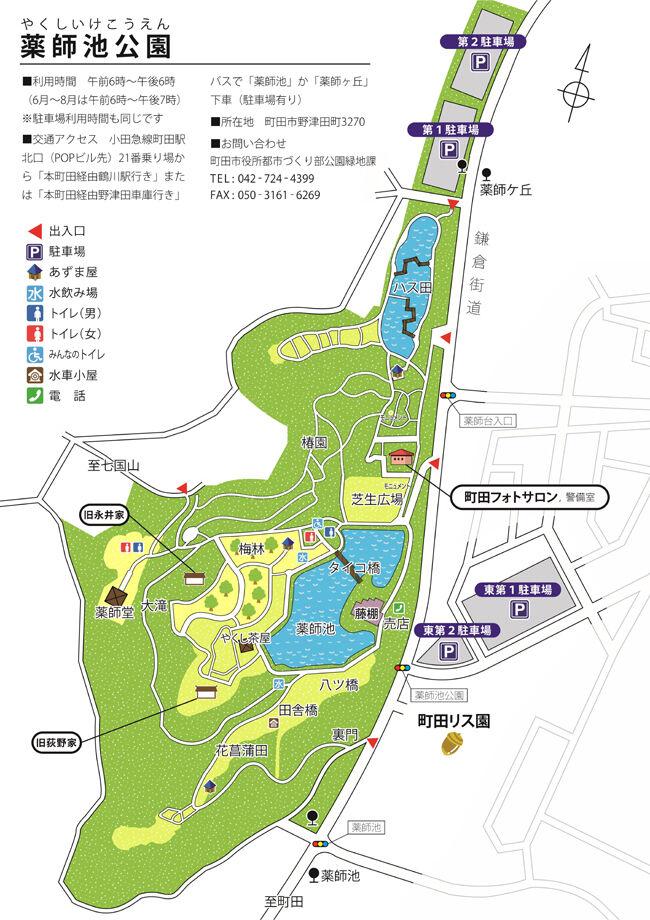 0公園地図650
