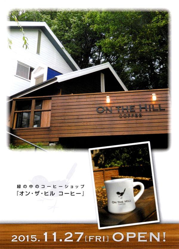 コーヒー1_600