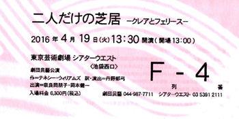 cチケット350