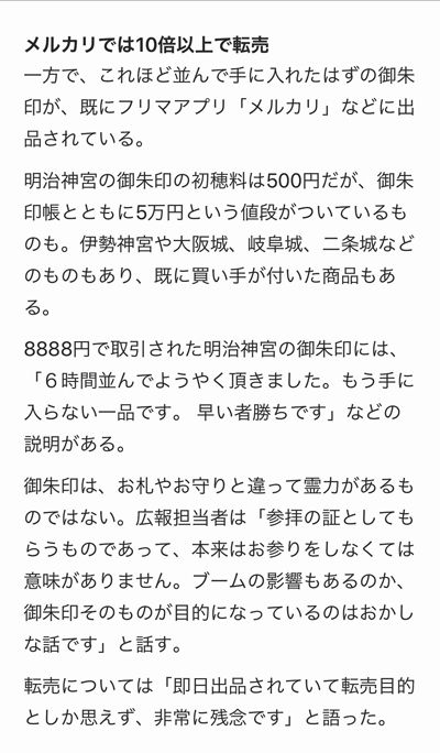 0ニュース1400