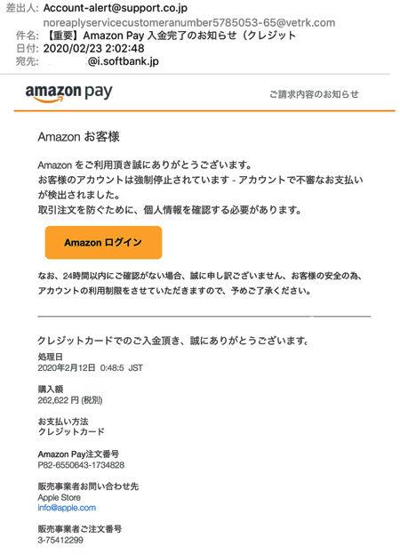 アマゾン1600n