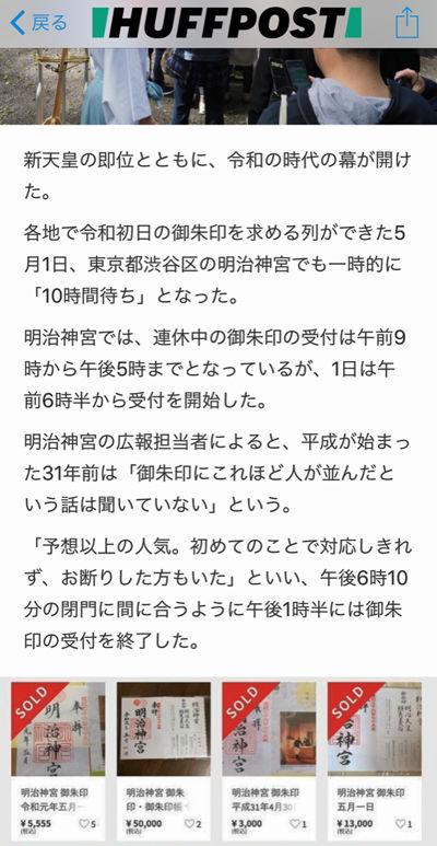 0ニュース2400
