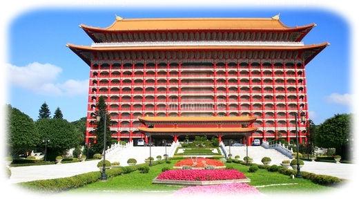 圓山大飯店500