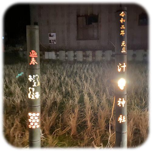 0竹行燈500