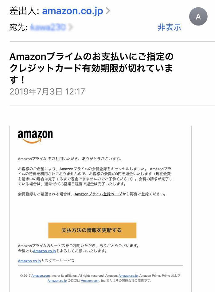 amazon700