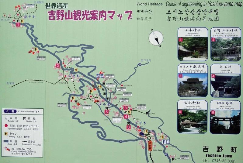 0吉野山観光地図