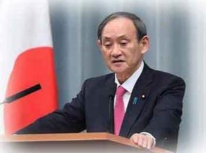 菅総理350