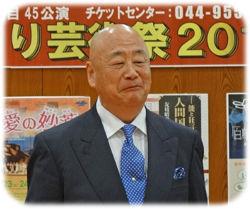 折江総監督250