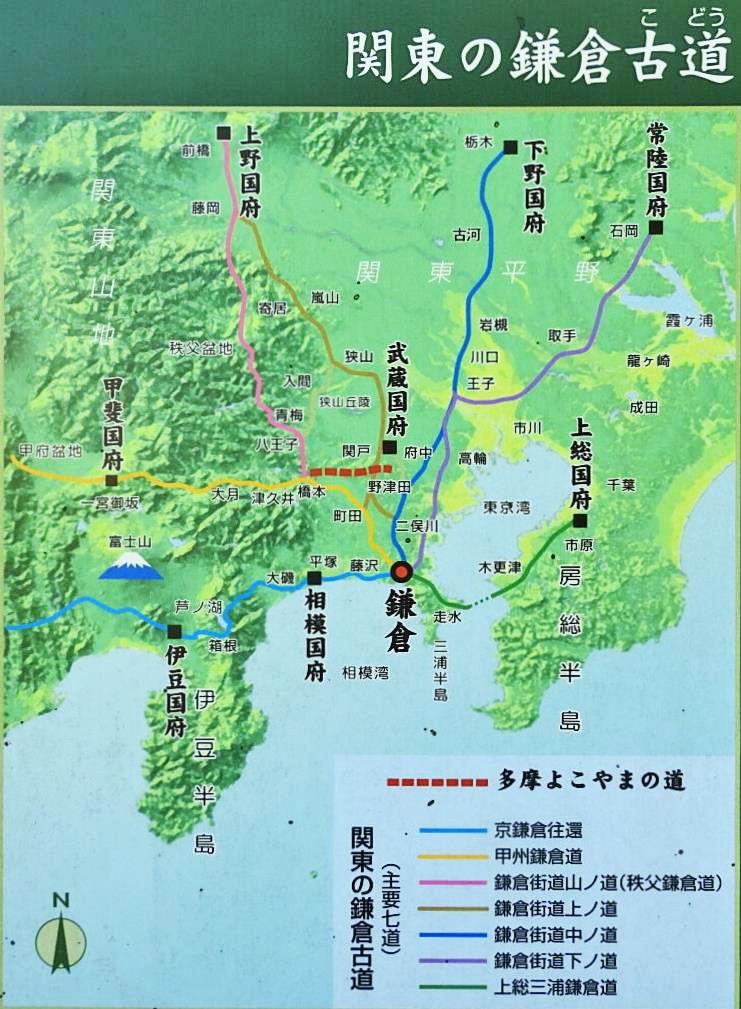 鎌倉古道741