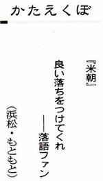 ニヤッ2180