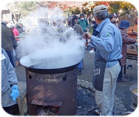 0豚汁鍋450