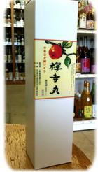 禅寺丸ワイン5