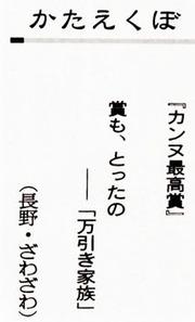 形えくぼ214