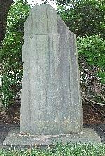 神社裏学校の碑j150