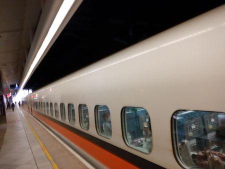 0新幹線450