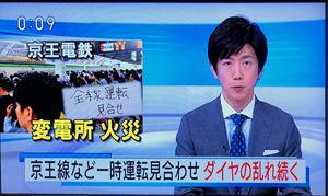 NHKニュース300