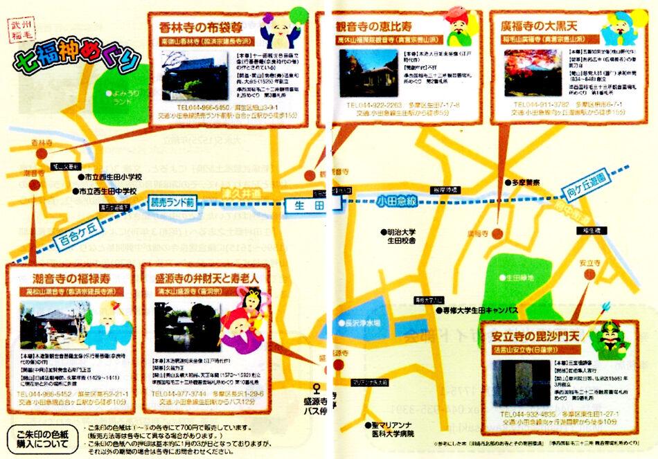 0地図950