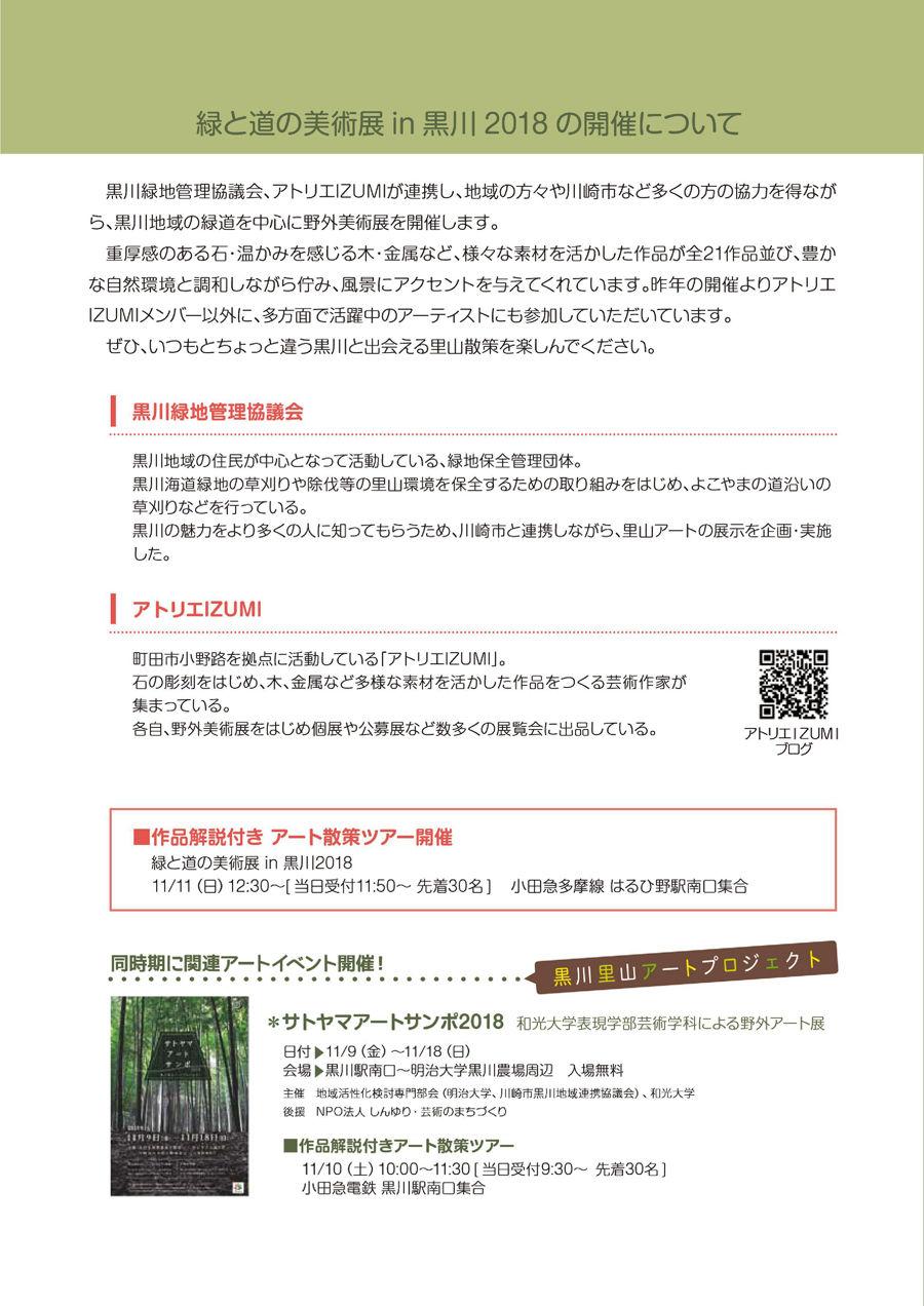 green5900