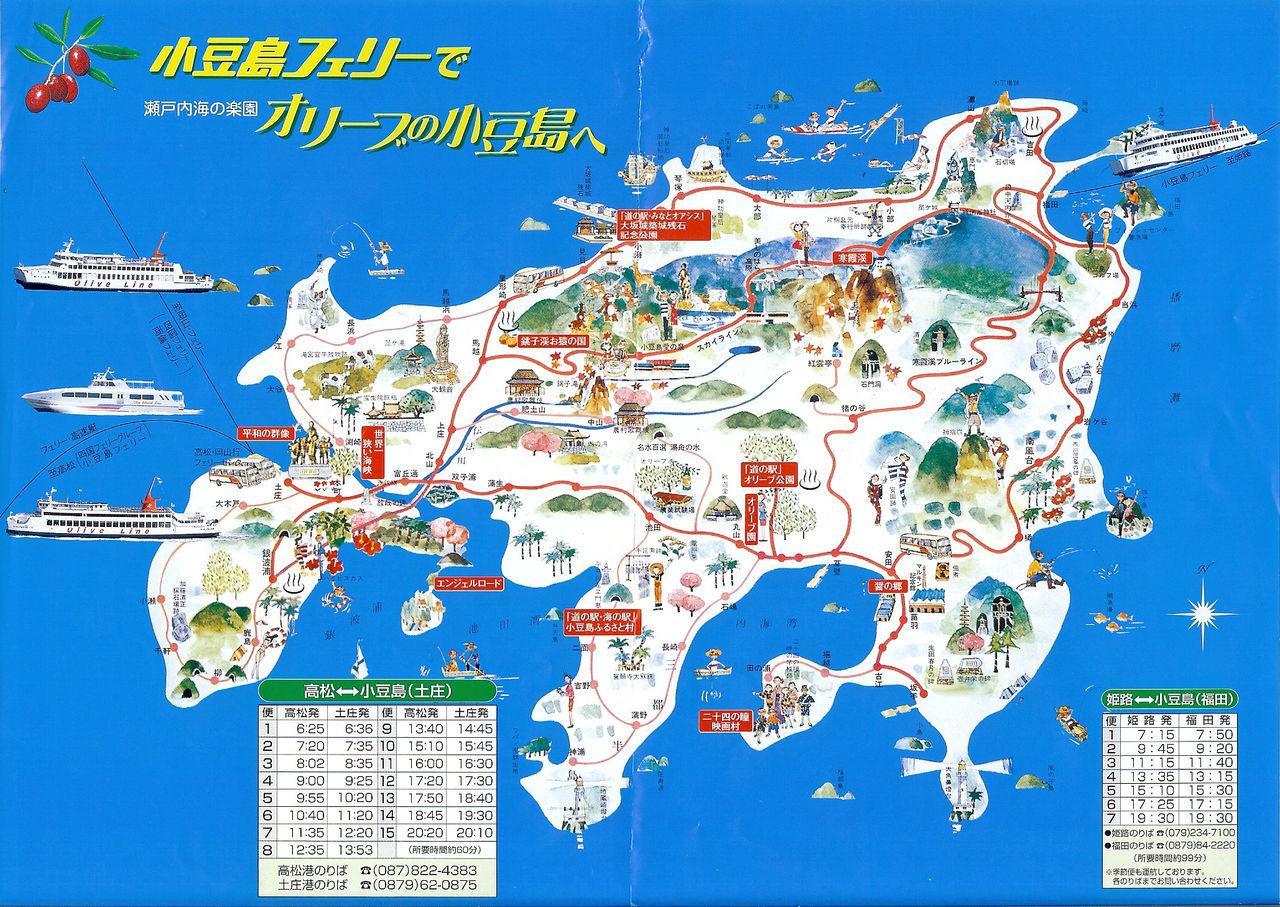 0小豆島地図
