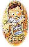 水汲み小僧