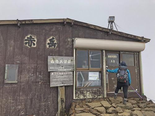 0赤岳天望荘500