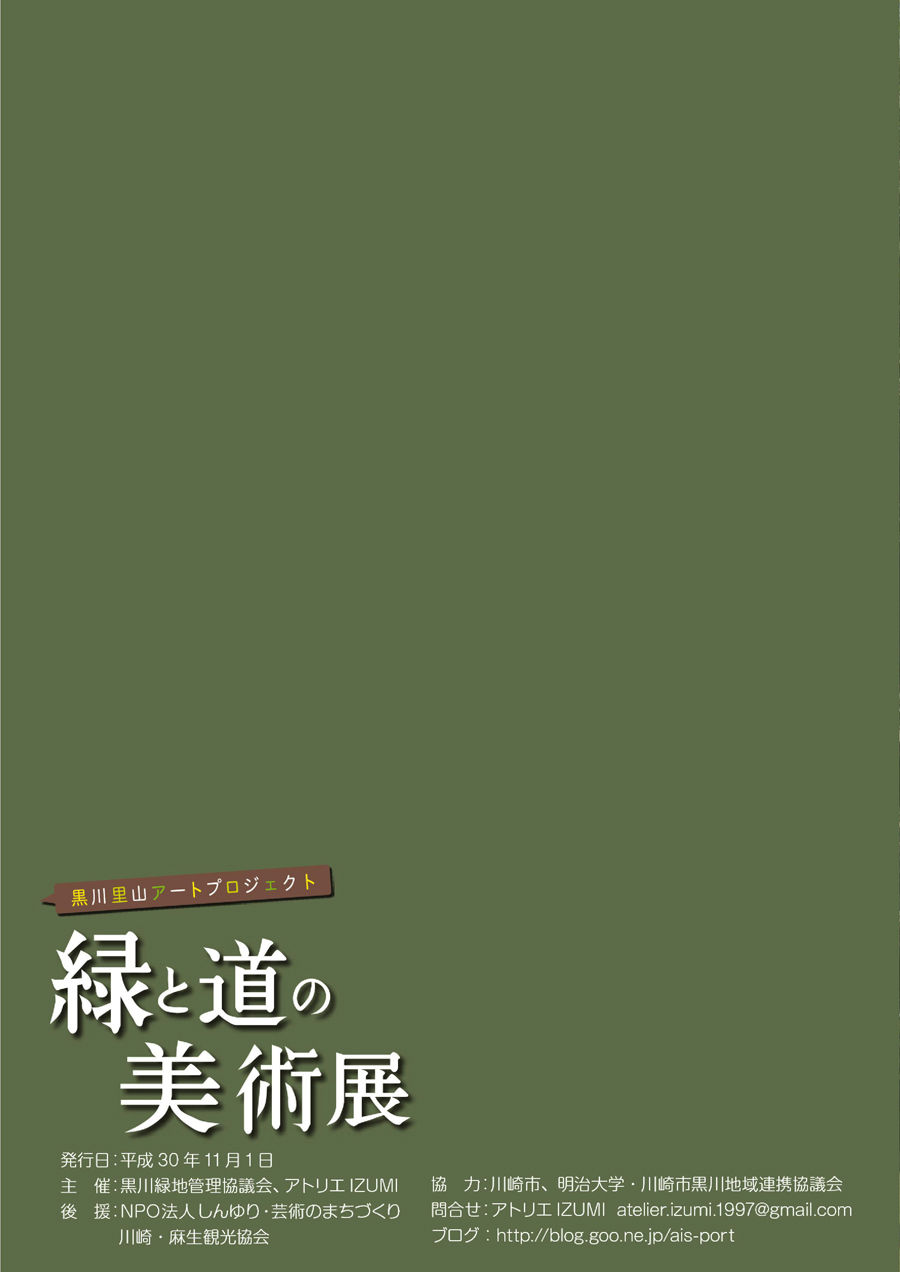 green6900