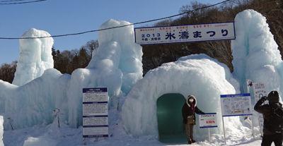 0氷祭り1_400
