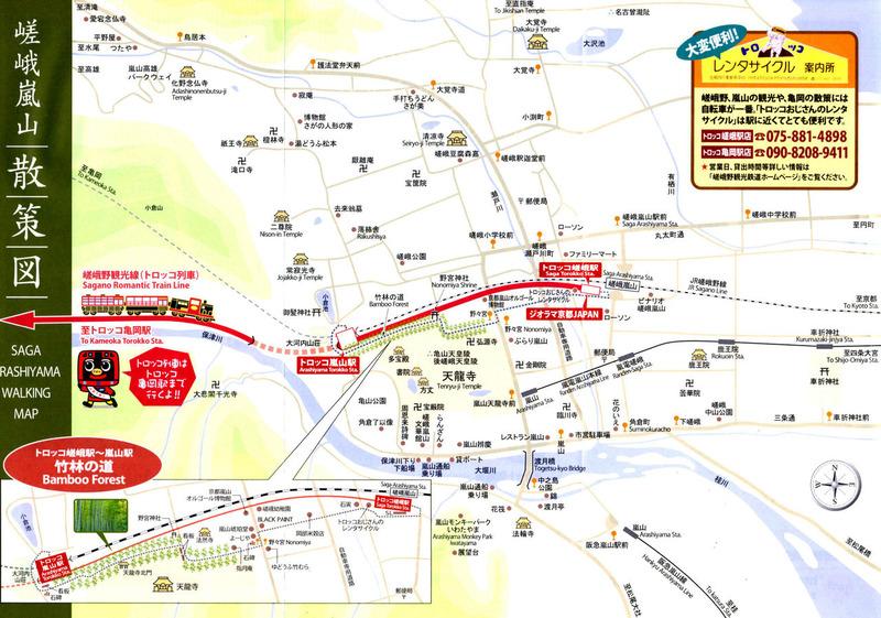 0嵐山散策図2500