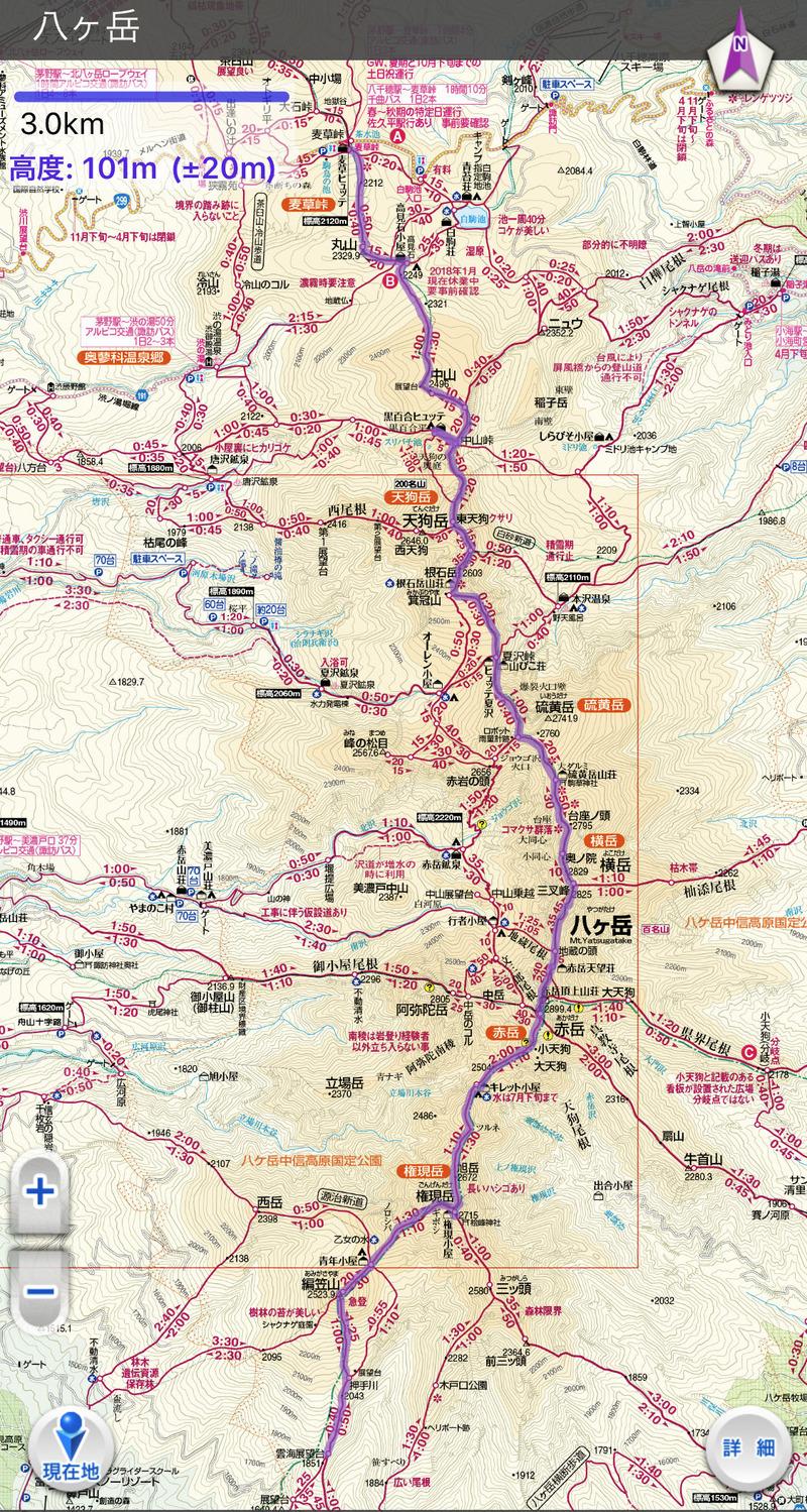 0八ヶ岳ルート記録