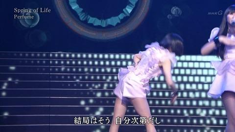 Perfumeのっちこと大本彩乃(27)の美脚ショーパン姿がムチムチでエロい!太ももが美味しそう