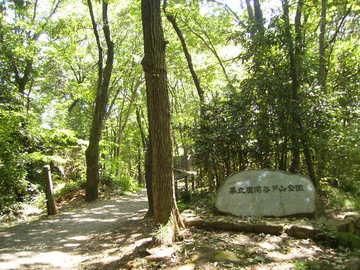 公園石碑189