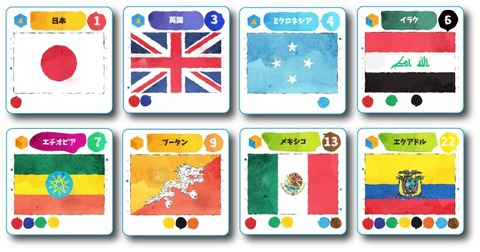 flag-sample-2