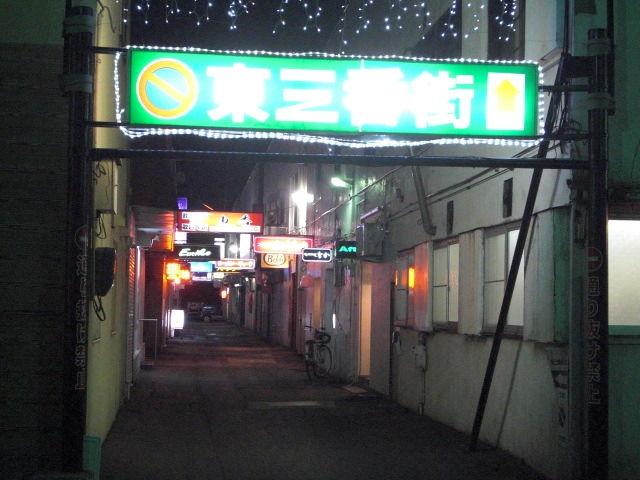 【タクシー運転手を暴行】障害容疑で十和田のホストを逮捕YouTube動画>4本 ニコニコ動画>2本 ->画像>18枚