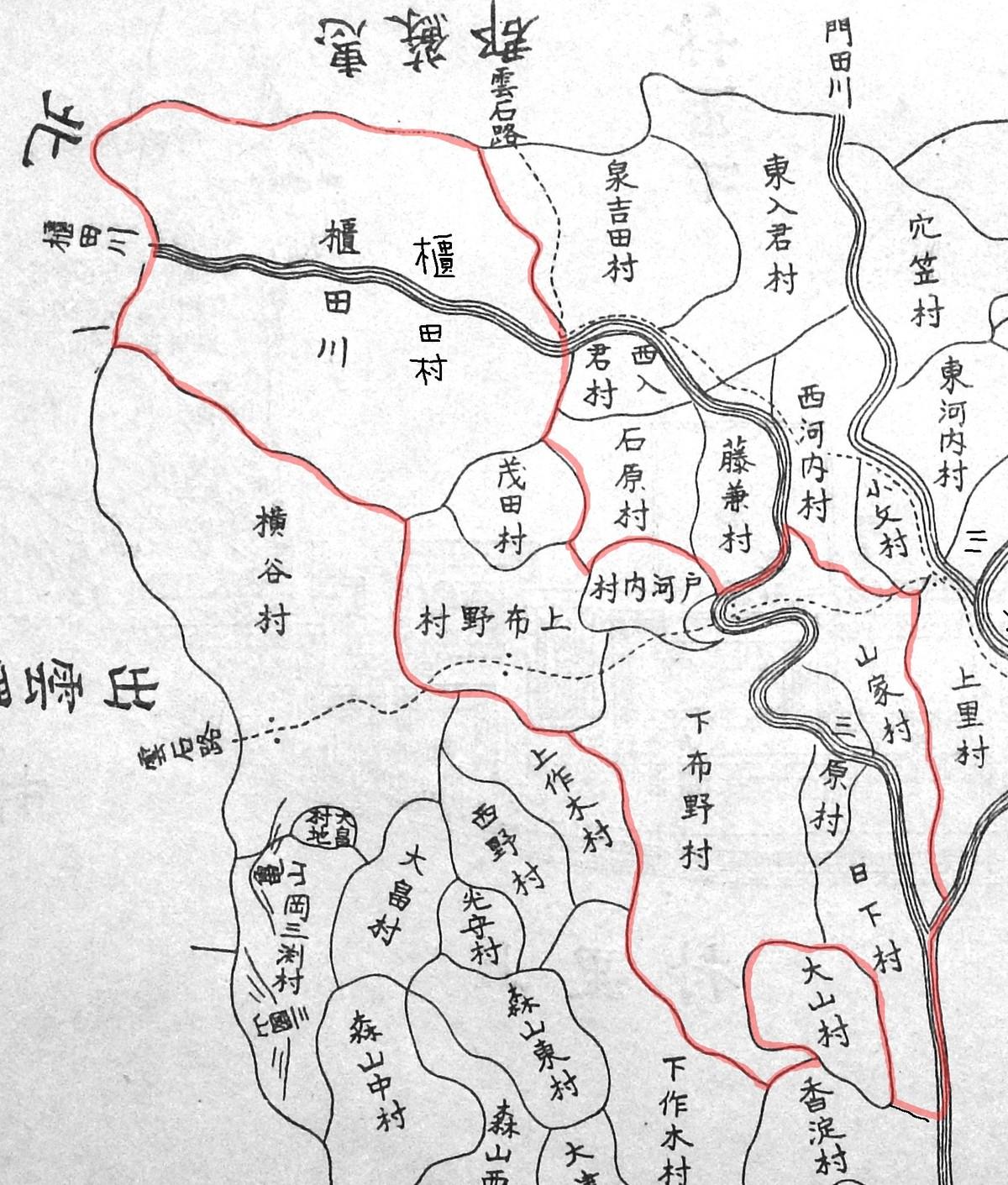 芸藩通志絵図 三次郡 櫃田村~日...