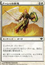 Card192960