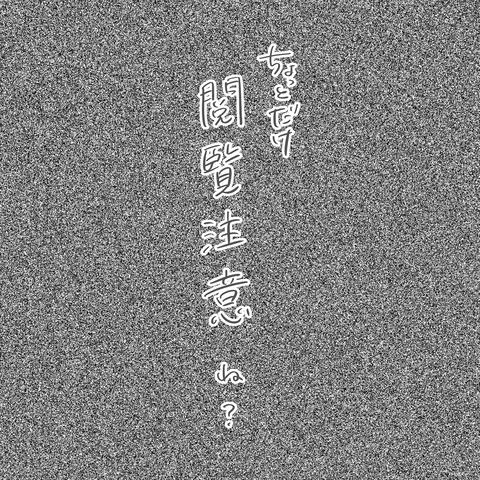 AB16CDA9-3781-4D8A-8840-ADC9D08BB179
