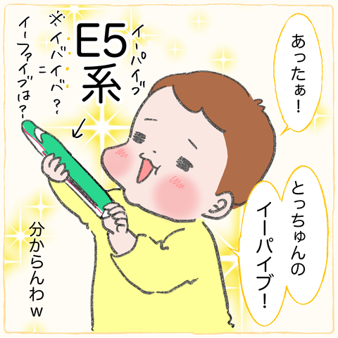 523B1AA5-DDB4-4570-9363-A12E653DD16B