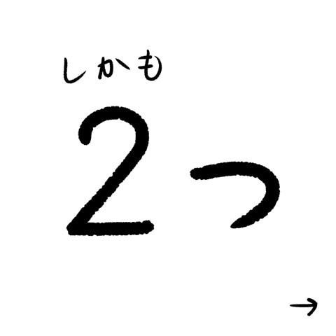{6A4BFA9D-38B4-466E-BC12-BCEAE3139717}