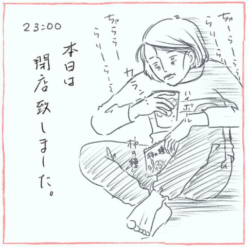 523DDA52-159E-4C67-9E1C-6A3DC2302CB0