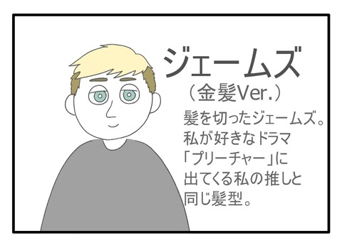 bio-j2