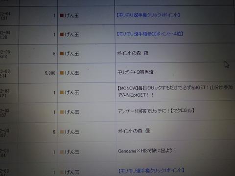 DSC00203[1]