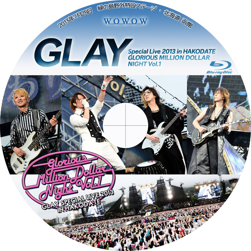 Glayの画像 p1_8
