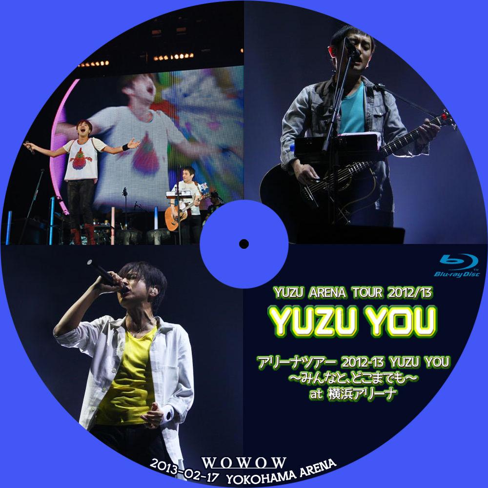 tomiio15音楽ライブDVD/Blu-rayラベル