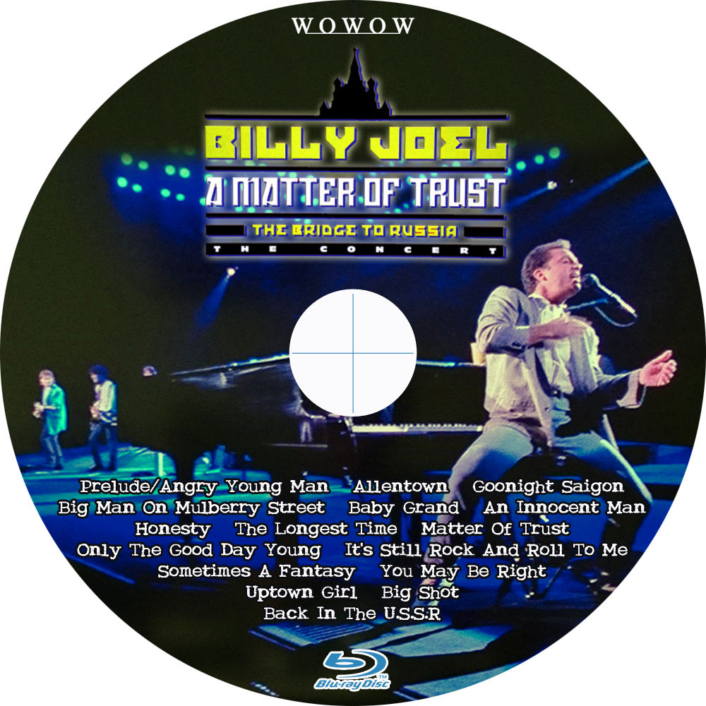 billy joel live at shea stadium blu ray