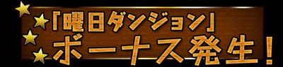 リリース2周年記念イベント010