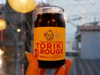 toriki35