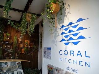 coralk4