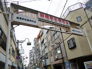 「細田酒店」