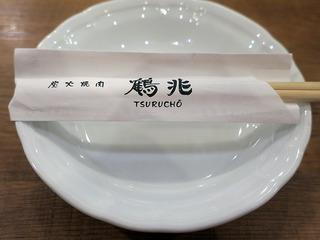 tsurucho9